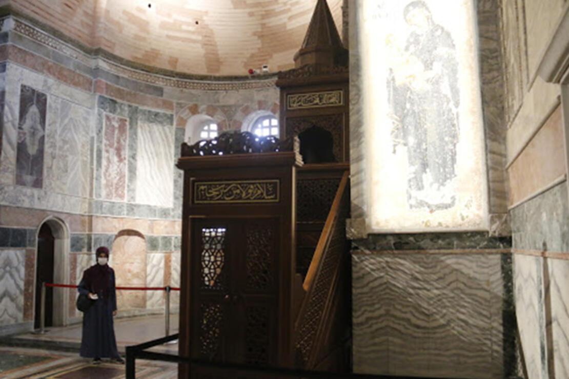 Kariye Camii Nerede? Kariye Camisi Tarihi, Özellikleri, Hikayesi Ve Mimarı Hakkında Bilgi