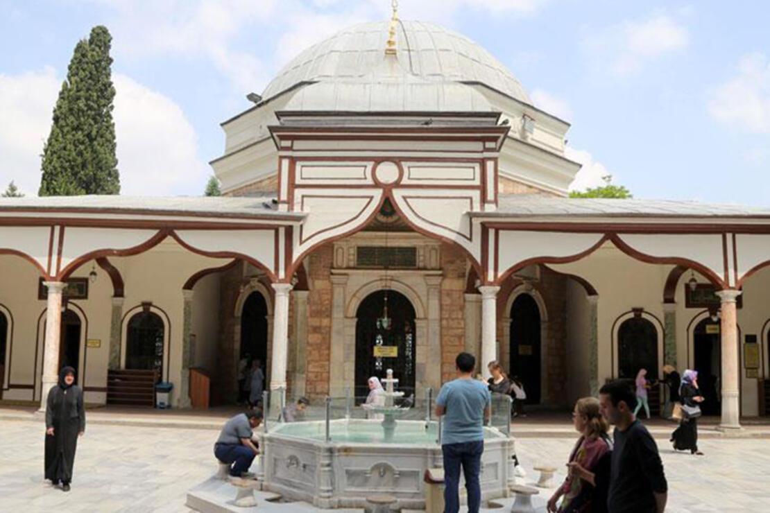 Emir Sultan Camii Nerede? Emir Sultan Camisi Tarihi, Özellikleri, Hikayesi Ve Mimarı Hakkında Bilgi