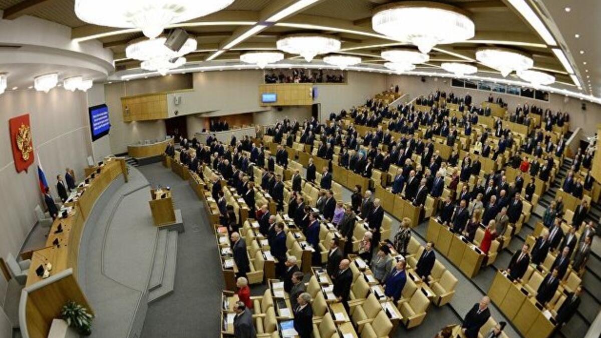 Rusya'da Duma için milletvekili seçimi 19 Eylül'de yapılacak - Haberler Son  Dakika