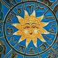 Güneş tutulmasının burçlara etkileri