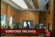 Meclis Anayasa Komisyonunda yine kavga çıktı