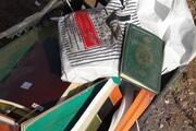 Gülen kitaplarını dere yatağına attılar