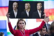 Putinin 2016 büyük basın toplantısından kareler