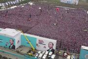 AK Partinin Büyük İstanbul Mitingi…