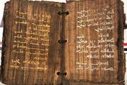 Diyarbakırda 1300 yıllık altın yazmalı kitap ele geçirildi