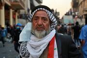 Irakta protestolar sürüyor