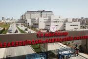 Başakşehir Şehir Hastanesinin tabelası asıldı İşte son fotoğraflar...