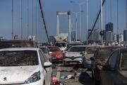Bugün İstanbul