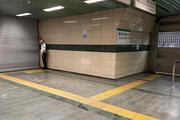 Şişli-Mecidiyeköy Metro İstasyonunda panik