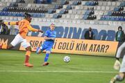 BB Erzurumspor-Galatasaray maçından en özel fotoğraflar