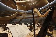 Cumhurbaşkanlığı Senfoni Orkestrası binası açılışa hazır