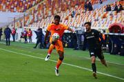 Yeni Malatyaspor - Galatasaray maçından fotoğraflar