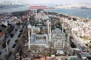 Sultanahmetteki tarihi han 120 milyon liraya satışa çıkarıldı