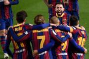 Sevilla - Barcelona maçından öne çıkan fotoğraflar