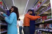 Son dakika haberi: İçişleri Bakanlığından market genelgesiyle ilgili yeni açıklama yapıldı... Sigara yasağı var mı online alışveriş yapılacak mı İşte detaylar..