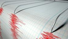 Son dakika: Bingölde 3.7 büyüklüğünde deprem