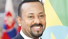 Nobel Barış Ödülü husumeti bitiren Etiyopya liderine