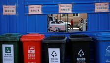 Çin'de corona virüs nedeniyle 4 kişi yaşamını yitirdi