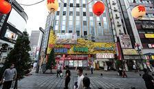 Japonya'dan flaş OHAL kararı!