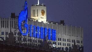 OAO Gazpromın 6 aylık kârı 19,51 milyar dolar