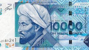 Dünyanın en iyi banknotu yine tenge