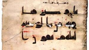 Ülker'le Antik el ele verdi Kuran-ı Kerim'in ilk nüshaları sergisini Mısır'a kaptırmadık