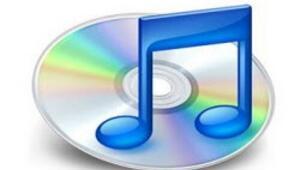 Yeni iTunes hazır