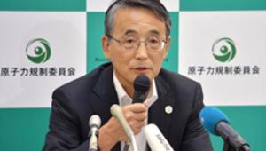 Fukuşimada tehlikenin seviyesi yükseltildi
