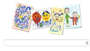 Googleın tüm doodleları