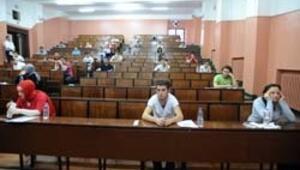 Samsun'da YGS provası