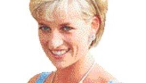 Prenses Diana için özel jüri