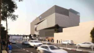 İşte Koç'un yeni müzesi