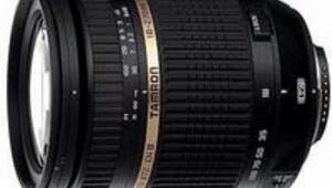 Yeni geniş açı lens