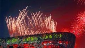 Olimpiyat sponsorları 3.2 milyar dolar harcayıp 1.3 milyar Çinliye ulaşacak