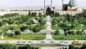 İran'da 10 gün gezdim