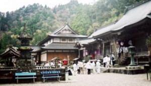 Şikoku'nun 88 tapınağı