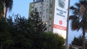 Erdoğan'ın Halk Buluşmasına MHP'den 'Reklam' Darbesi