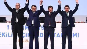 AK Parti Milletvekili Yılmaz Tunç: Ülkenin Yegane Umuduyuz