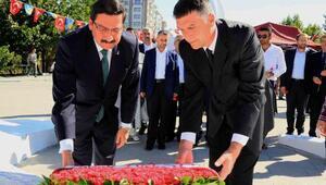 Keçiören belediyesi Srebrenitsa şehitlerini andı