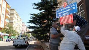 Şehitlerimiz Nevşehir'de  park ve cadde de yaşayacak