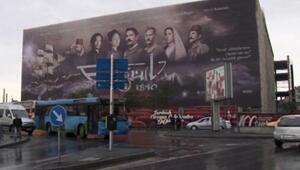 Atatürk Kültür Merkezi reklam panosuna döndü