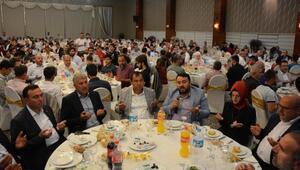 Akyurtlu bin 100 esnaf birlikte iftar açtı