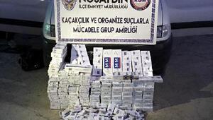 Mardin'de 75 bin paket kaçak sigara ele geçirildi