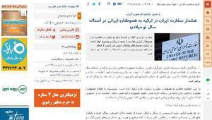 İrandan Türkiyeye seyahat uyarısı
