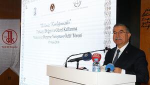 Bakan Yılmaz: Türk dili ve edebiyatı ders sayılarını artırdık