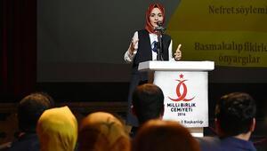 'Adalet Divanı ayrımcılığın tarifini verdi'