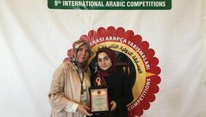 Arapça Şiir Okuma Yarışmasında Türkiyebirincisi oldu