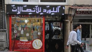 (Ek bilgilerle) - Suriyeliler Türkiyede 7 yılda 7 bin 243 şirket kurdu