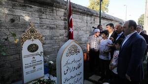 Binali Yıldırım İlhan Varankın mezarını ziyaret etti