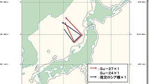 Japonya Rus uçaklarını püskürttü